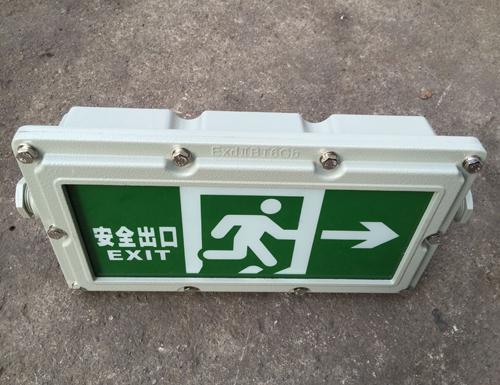 电源相序,接线必须正确;   2,安装方法:   (1)防爆应急指示灯在调试后
